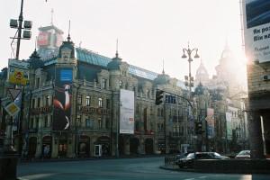 Kiev 3